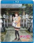 【Blu-ray】TV アマガミSS Blu-rayソロ・コレクション 桜井梨穂子編