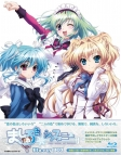 【Blu-ray】TV ましろ色シンフォニー Blu-ray BOX