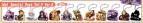 【グッズ-キーホルダー】あんさんぶるスターズ! アクリルキーホルダーコレクション Idol Special Days Vol3 Ver.A