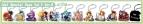 【グッズ-キーホルダー】あんさんぶるスターズ! アクリルキーホルダーコレクション Idol Special Days Vol3 Ver.B