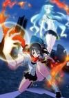 【Blu-ray】OVA 絶滅危愚少女 ~Amazing Twins~ 第2巻