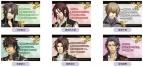 【グッズ-バッチ】オトメイト セリフでか缶バッジコレクション 薄桜鬼真改 Vol.2