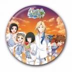 【グッズ-置きもの】アイドルマスター SideM BIGメモリープレート 第1弾 パラダイスリゾート2015
