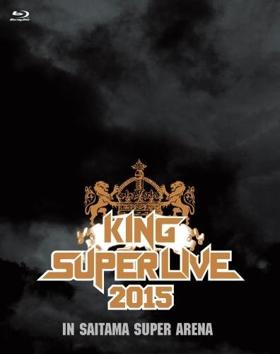 900【Blu-ray】KING SUPER LIVE 2015