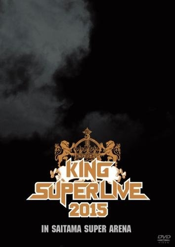 900【DVD】KING SUPER LIVE 2015