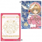 【グッズ-クリアファイル】カードキャプターさくら クリアカード編 クリアファイル B:桜