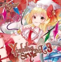 アニメイトオンラインショップ900【同人CD】あるのと/Yoshiha Style 3ゆめのうた