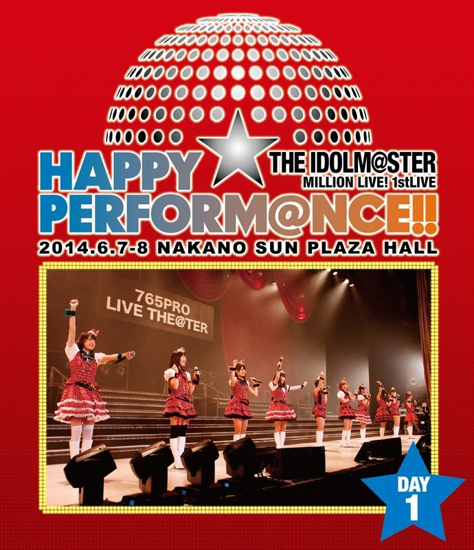 900【Blu-ray】THE IDOLM@STER MILLION LIVE! 1stLIVE HAPPY☆PERFORM@NCE! Blu-ray Day1