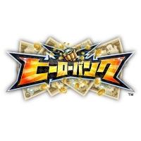 アニメイトオンラインショップ900【3DS】ヒーローバンク