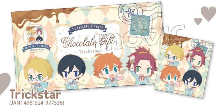 あんさんぶるスターズ! チョコレートギフト/A:Trickstar