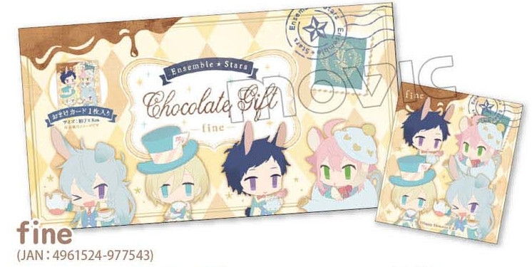 あんさんぶるスターズ! チョコレートギフト/B:fine