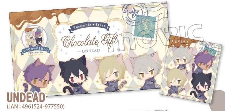 あんさんぶるスターズ! チョコレートギフト/C:UNDEAD