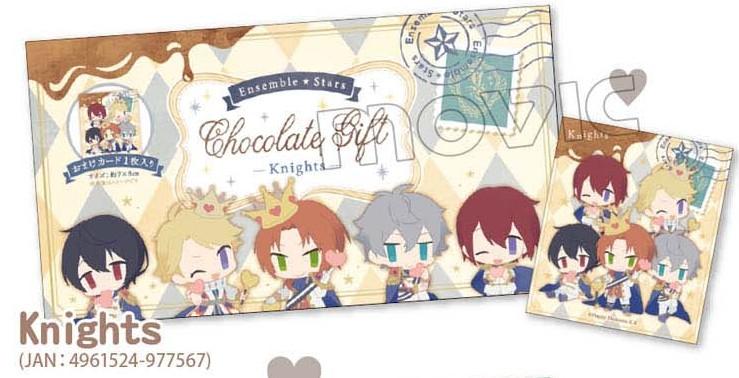 あんさんぶるスターズ! チョコレートギフト/D:Knights