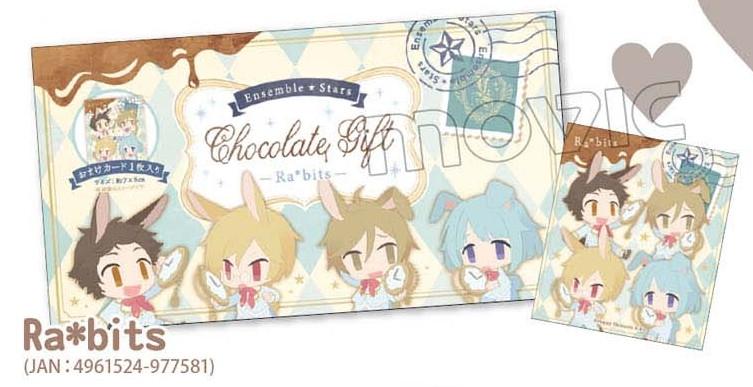 あんさんぶるスターズ! チョコレートギフト/F:Ra*bits