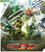 900【Blu-ray】※送料無料※TV 仮面ライダーゴースト Blu-ray COLLECTION 4