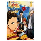 【コミック】戦国BASARA3 オフィシャルアンソロジーコミック 学園BASARA2