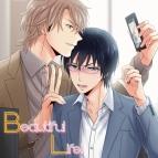 【ドラマCD】Beautiful Life! アニメイト限定盤