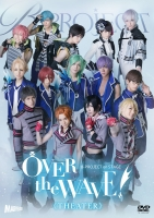 900【DVD】舞台 B-PROJECT on STAGE OVER the WAVE! 【THEATER】
