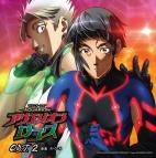 【サウンドトラック】TV アクエリオンロゴス O.S.T.2