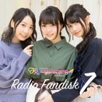 【DJCD】TrySailのTRYangle harmony RADIO FANDISK 7