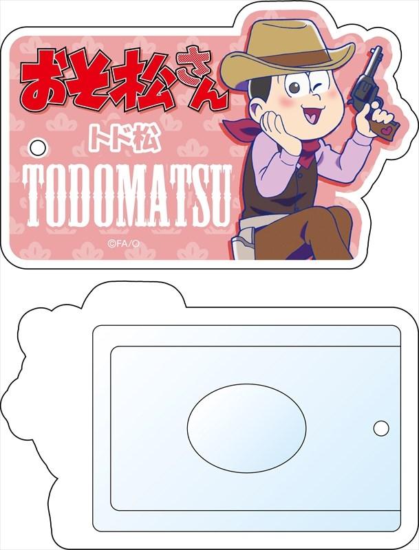 おそ松さん ダイカットパスケース 西部松ver/トド松