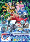【DVD】TV デジモンユニバース アプリモンスターズ DVD-BOX 4