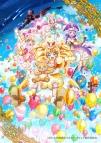 【DVD】劇場版 魔法つかいプリキュア!奇跡の変身!キュアモフルン! 特装版