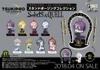 【グッズ-ストラップ】えふぉるめ TSUKIPRO THE ANIMATION スタンドポージングコレクション SolidS & QUELL