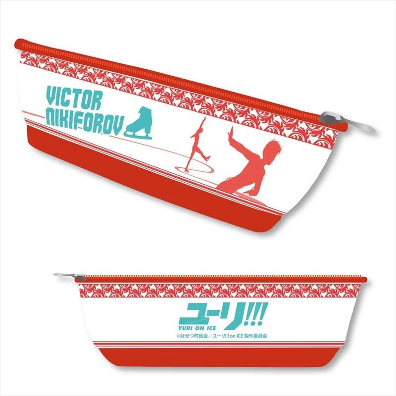 ボートペンポーチ ユーリ!!! on ICE ヴィクトルA