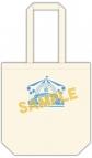 【グッズ-バック】西山宏太朗の健やかな僕ら トートバッグ【アフターAGF2016】