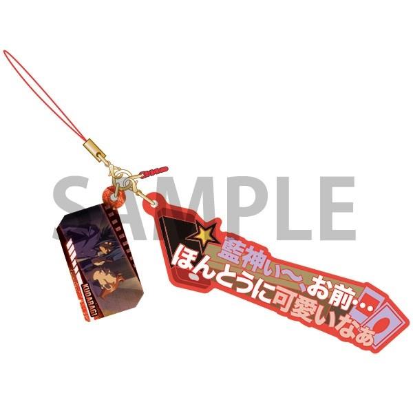劇場版 遊☆戯☆王 THE DARK SIDE OF DIMENSIONS セリフストラップ 百済木