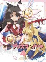 900【Blu-ray】TV Fate/Kaleid liner プリズマ☆イリヤ 第4巻