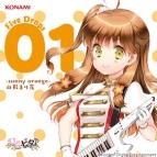 【キャラクターソング】ひなビタ♪ Five Drops 01 -sunny orange- 山形まり花 (CV.日高里菜)