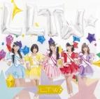 【アルバム】Luce Twinkle Wink☆/LLTW☆