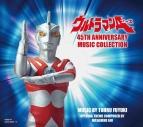 【アルバム】ウルトラマンA 45th Anniversary Music Collection