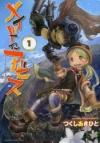 【コミック】メイドインアビス 1~6巻セット