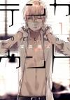 【コミック】テンカウント 1~5巻セット