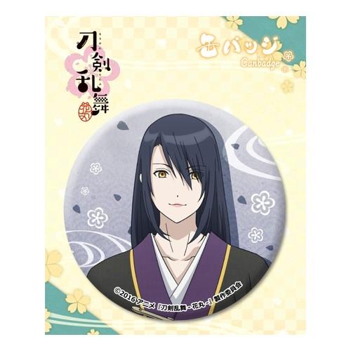 刀剣乱舞-花丸- 缶バッジ 32 次郎太刀