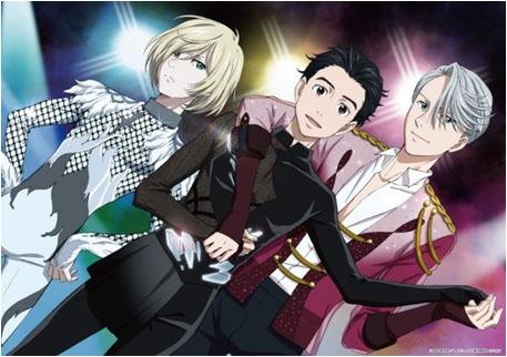 ステンドポスター ユーリ!!! on ICE フィギュアスケート衣装