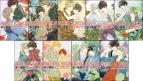 【コミック】※送料無料※SUPER LOVERS(1)~(9)
