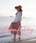【Blu-ray】竹達彩奈 AYANA HOLIDAY in HAWA ll
