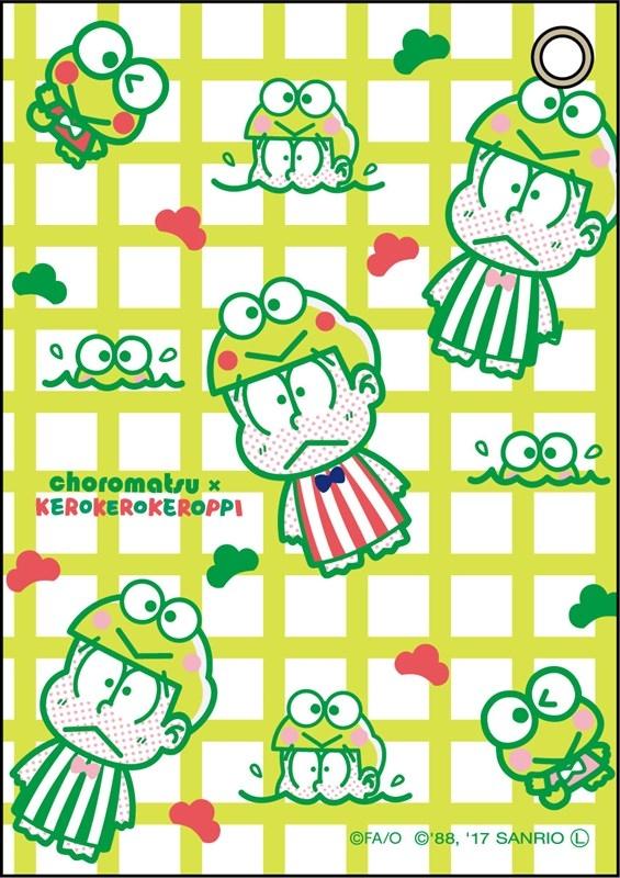 おそ松さん×Sanrio Characters 合皮パスケース チョロ松xけろけろけろっぴ