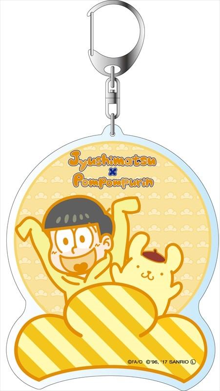 おそ松さん×Sanrio Characters デカキーホルダー 十四松×ポムポムプリン B