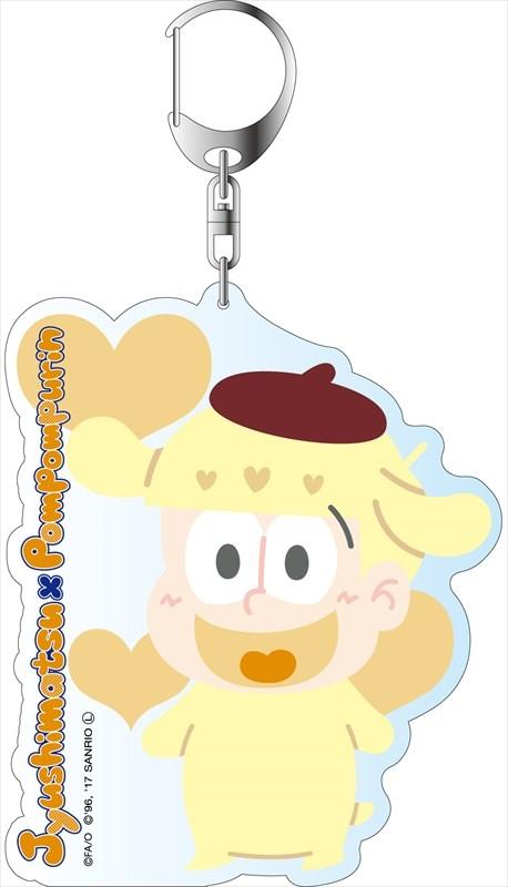 おそ松さん×Sanrio Characters デカキーホルダー 十四松×ポムポムプリン A
