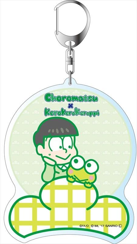 おそ松さん×Sanrio Characters デカキーホルダー チョロ松×けろけろけろっぴ B