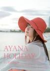 【グッズ-パンフレット】竹達彩奈 AYANA HOLIDAY in HAWAII フォトパンフレット