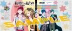 【コミック】ROOT∞REXX -Honey Melody- アニメイト限定版