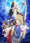 【Blu-ray】TV ISUCA-イスカ- 第5巻