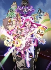 【Blu-ray】映画 Yes!プリキュア5GoGo! お菓子の国のハッピーバースディ♪