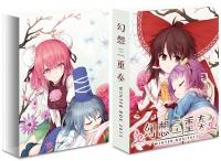 アニメイトオンラインショップ900【同人CD】AQUA STYLE/幻想三重奏-ウィンターボックス- 東方シリーズ